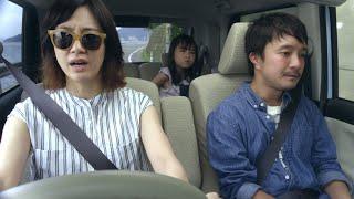 俳優の濱田岳さんと女優の水川あさみさんが夫婦役を演じる映画「喜劇 愛妻物語」(足立紳監督、9月11日公開)特報映像が5月15日、公開された。
