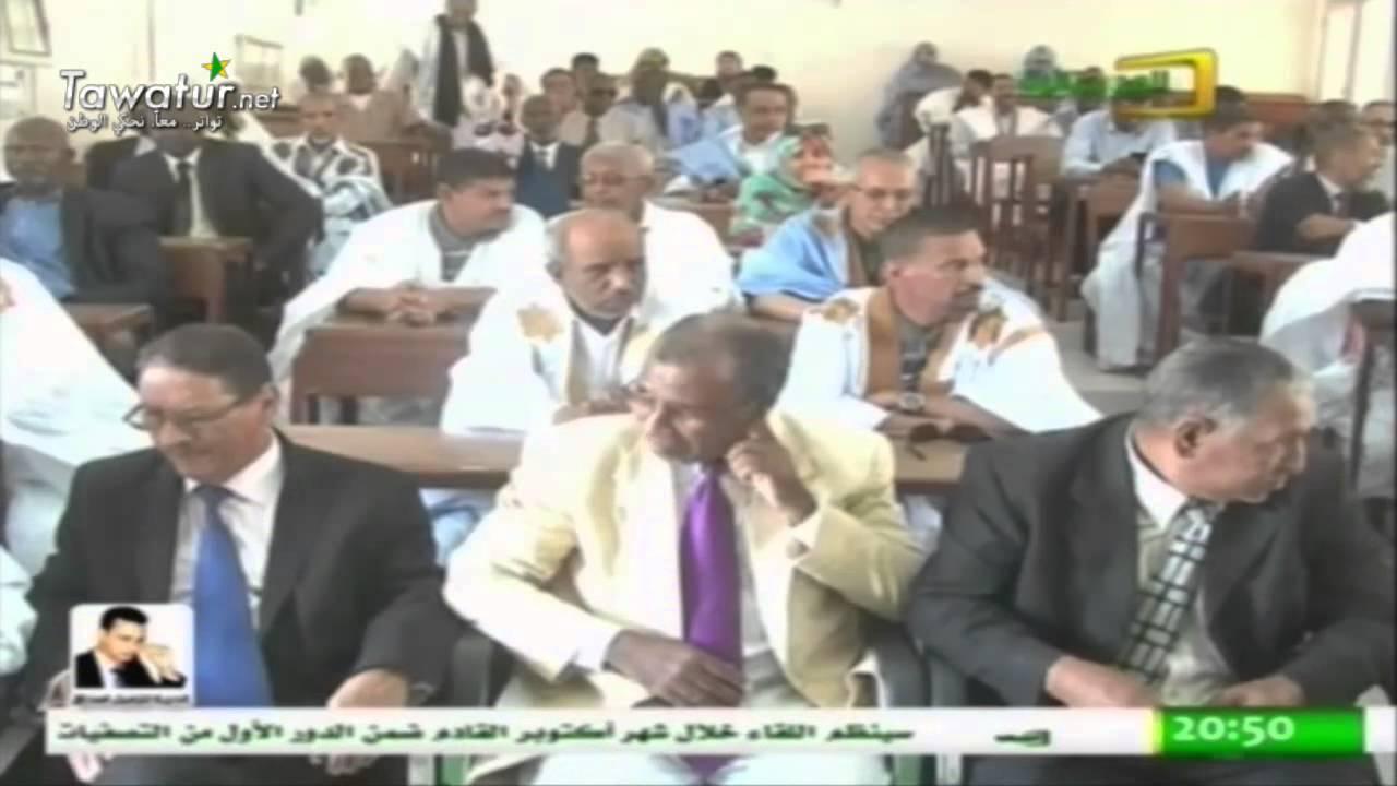 نشرة الموريتانية 30-07-2015