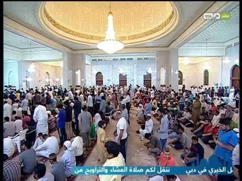 صلاة العشاء والتروايح بمدينة دبي 1437   الليلة (19)   جودة HD