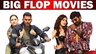 Big Flop Movies