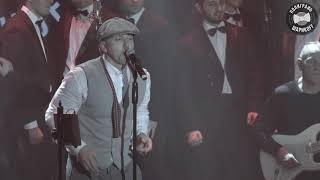Полиграф ШарикOFF & Orchestra Криминальное чтиво live