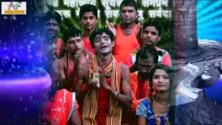 New 2015 Bhojpuri Kanwar Geet || Sawan Me Barse Badariya || Sudhir Albela