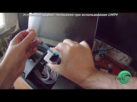 Как устранить полосы при печати принтера epson