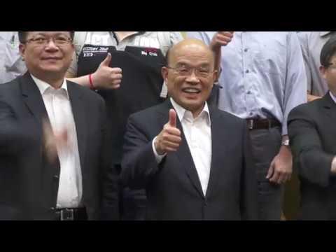 2019年8月31日行政院長蘇貞昌出席「用鋼業者真有力」座談會