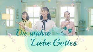 """Christliches Musikvideo """"Die wahre Liebe Gottes"""" - Lob sei dem Allmächtigen Gott (Koreanisches Lied)"""