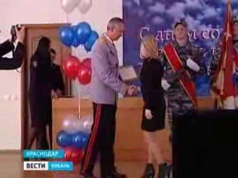 Отличников службы наградили в управлении на транспорте МВД России по ЮФО