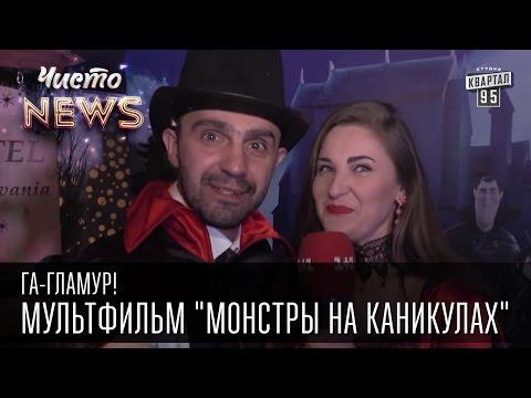 Варя Стрижак Песня Охотницы На Вампиров YouTube