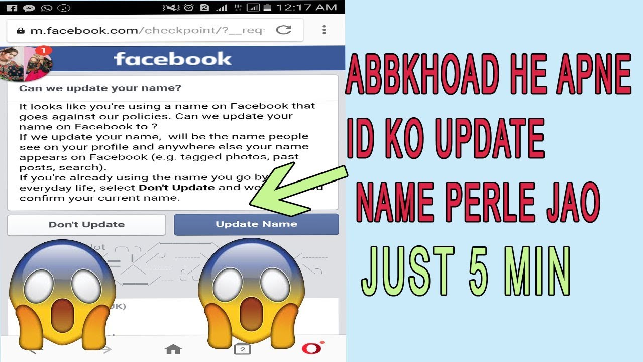 How To Go Facebook Account Update Name 2018