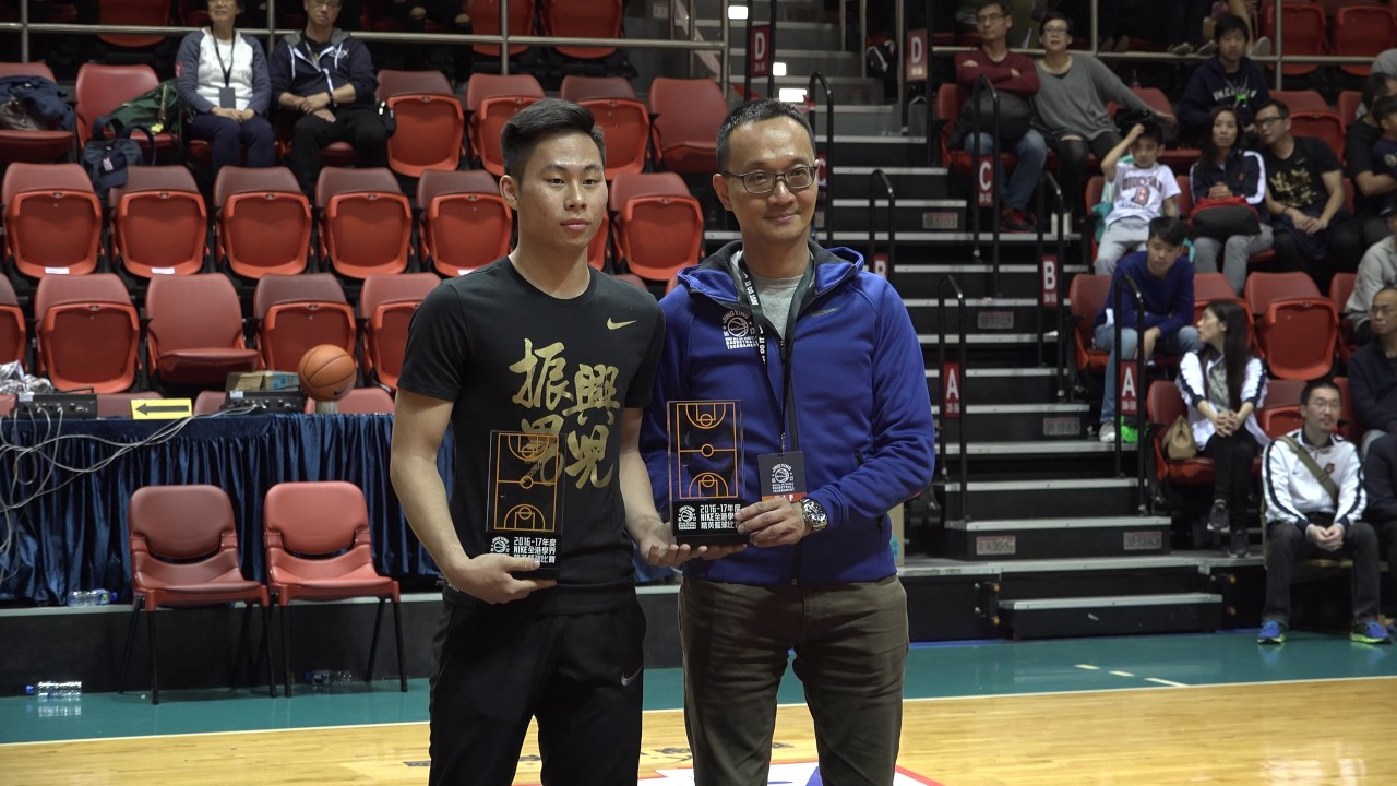 buy popular ab1de 69a25 Nike All Hong Kong Schools Jing Ying Basketball Tournament Prize  Presentation 2016-2017