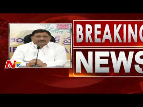 AP Govt To Discuss on Combined Assets Issue with Centre || NTV