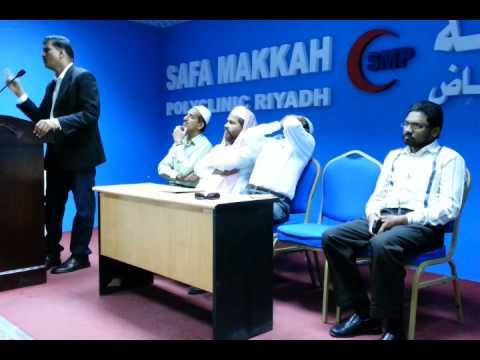 SKSSF SKIC RIYADH Dr. Yahya Khan
