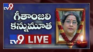 Veteran Telugu actress Geethanjali passes away || LIVE - TV9