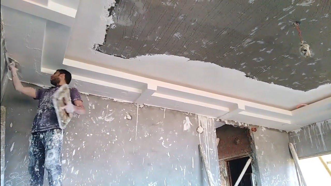 خطوات عمل سقف معلق ٢مستوى بيت نور ريسبشن جبس بلدي 2020 Handmade Gypsum Ceiling Decoration Youtube