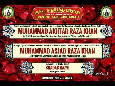 Mehfil Dua e Sehat Huzur Tajushshariah: SHADAB RAZVI