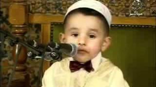 ALLAHOU AKBAR ecoutez cet petit enfant qui recite le saint coran macha ALLAH thumbnail