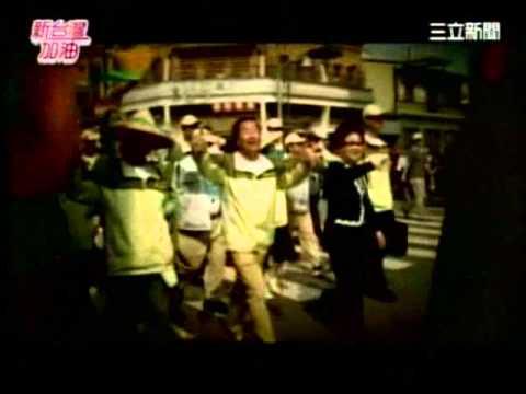 20130214揪感人的阿扁ㄟ紀錄影片