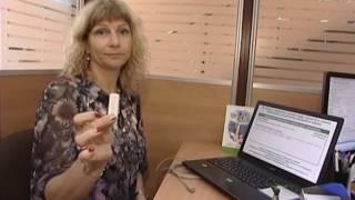 видео Как создать и получить электронную подпись для госуслуг
