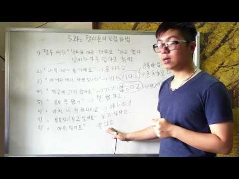 [TOPIK Trung cấp] Bài 5: Câu gián tiếp trần thuật: ~ 다고 하다