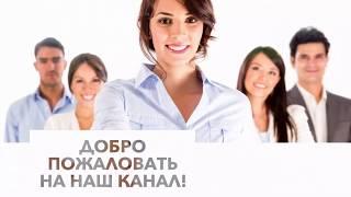 ТотекПост - Секретные Технологии(Дистрибьютор Роман Поданев)