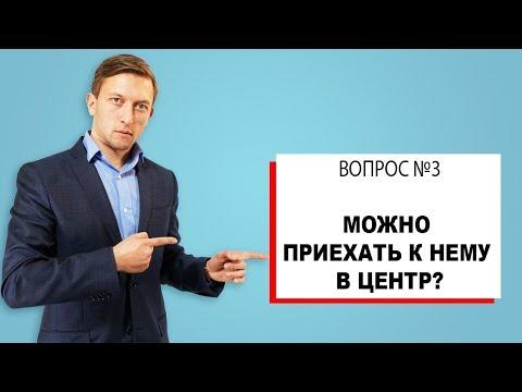 Когда можно приехать в реабилитационный центр для алкозависмых и наркозависимых? Андрей Борисов