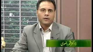 DR. QAMAR RIZVI (HOST), PROG: AGA KHAN III, PART: 1-3, 2009, PTV NEWS, KARACHI