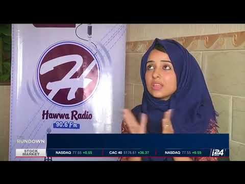 THE RUNDOWN | All-female radio station in Gaza tunes into women