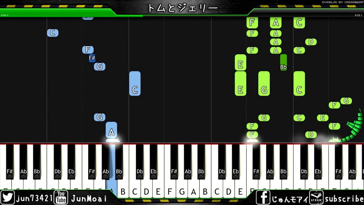 ピアノ トムとジェリー のオープニング曲 Midi Synthesia Youtube