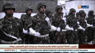 """عنابة: تشييع جثمان الشهيد""""مهدي سيريدي"""" بحضور السلطات العسكرية و المدنية"""