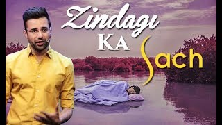 Zindagi ka Sach - TRUTH ABOUT LIFE By Sandeep Maheshwari Motivational Speech in Hindi
