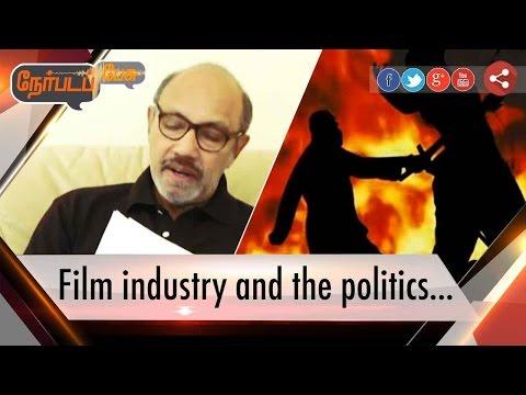 Nerpada Pesu: Film industry and the politics...  21/04/17   Puthiya Thalaimurai TV