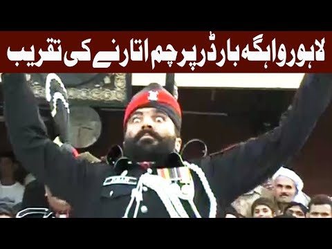 Indian Foji Phir Dhagmga Gaye, Lahore Wahgah Border Parchum Utarne ki Taqreeb | Express News