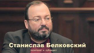 Белковский Cтанислав на Эхо Москвы. 11/08/2015