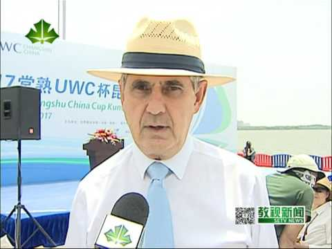 2017 UWC Changshu China Cup Kuncheng Lake Regatta covered in Shanghai Education TV