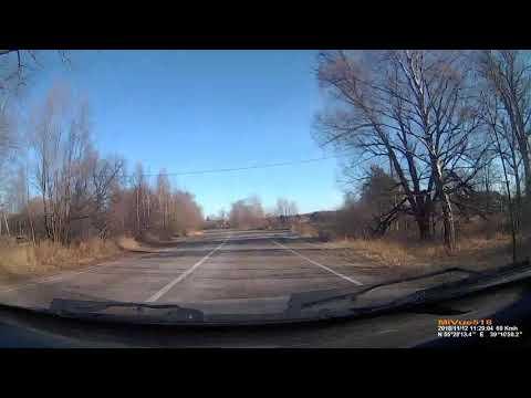 Дорога Егорьевск   Шатура, 12,11,2018