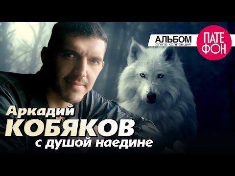 МИРАЖ - ЛУЧШЕЕ (альбом) / MIRAZH - THE BEST