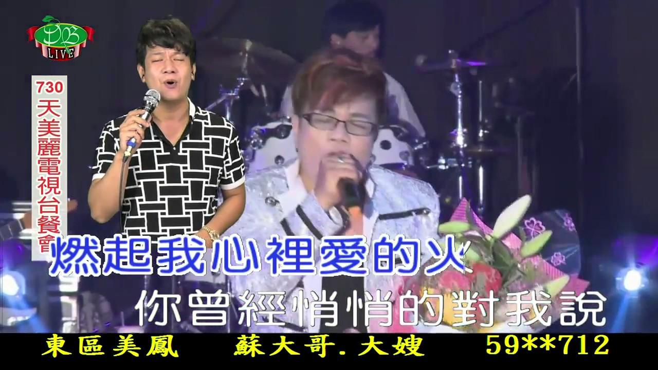 天美麗電視臺(直播) HD - YouTube