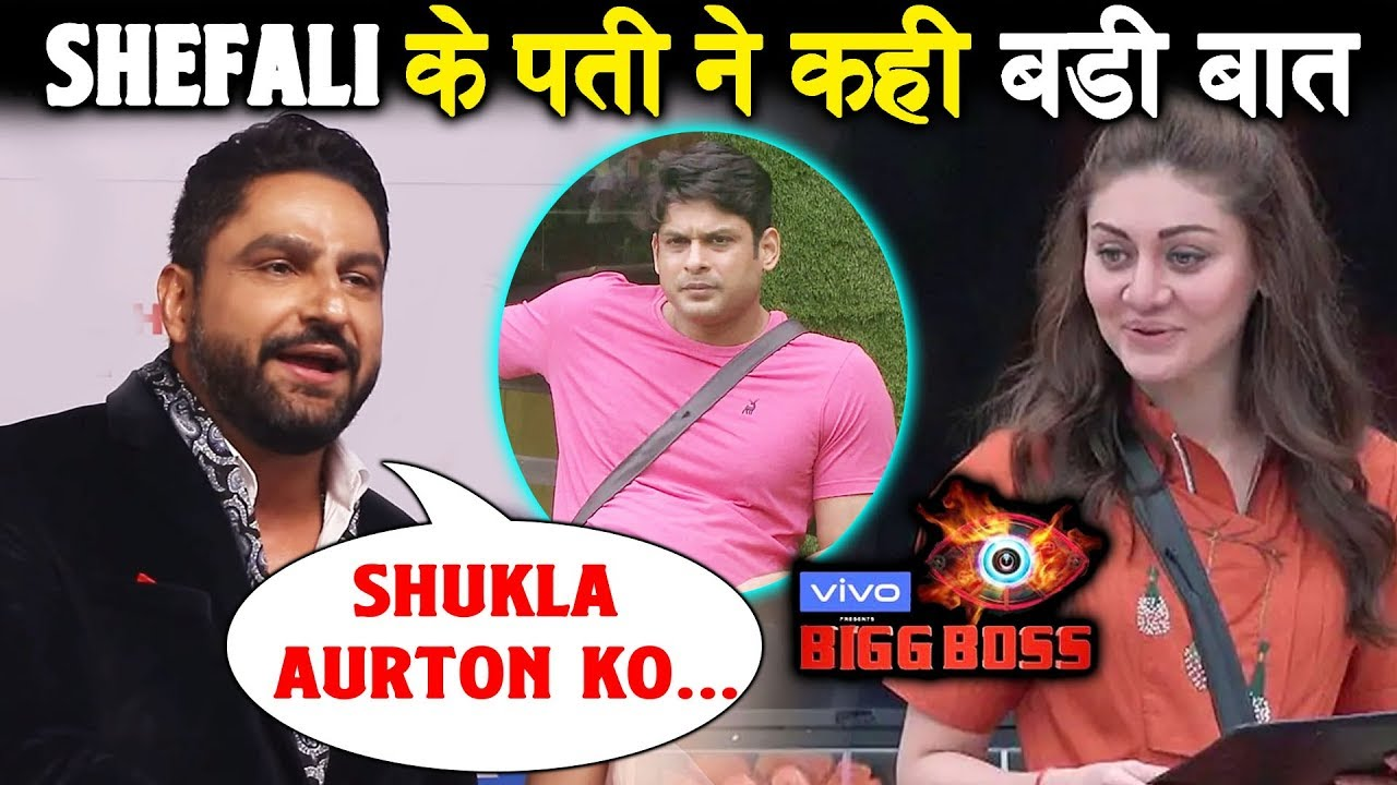 Shefali Zariwala S Husband Parag Tyagi React On Siddharth And Shefali Relationship Bigg Boss 13
