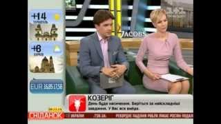 Производитель пуховых одеял и подушек - Киевская пуховая фабрика – Mona(, 2014-11-10T11:52:24.000Z)