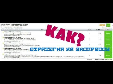 Прогнозы на Теннисиз YouTube · Длительность: 4 мин6 с
