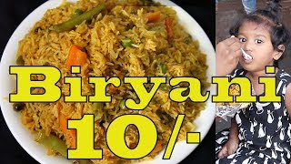 hyderabadi biryani restaurant style