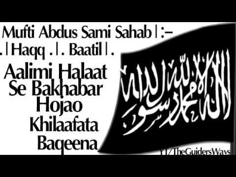 Mufti Abdus Sami   TheDBHeroes)   Aalmi Halaat Se Ba Khabar Hojao