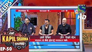Big debate with Shankar Ehsaan Loy The Kapil Sharma