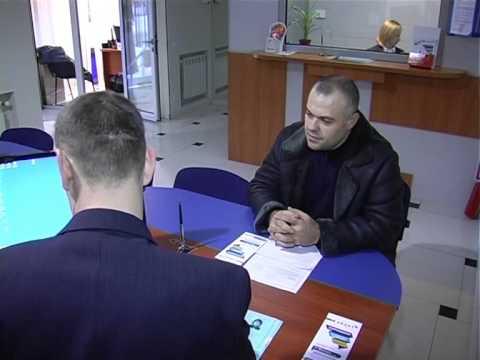 Объектив 23 1 14  Авант банк в Николаеве