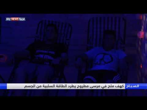 كهف -صحي- في مرسى مطروح