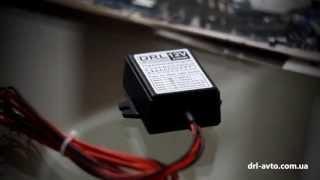 Драйвер ДХО. Купить дневные ходовые огни (DRL)(Продажа и установка драйвера (контроллера) дневных ходовых огней (DRL) - http://drl-avto.com.ua/, 2013-05-23T08:34:13.000Z)