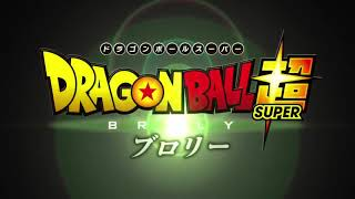 Dragon ball super broly movie 8 days to go