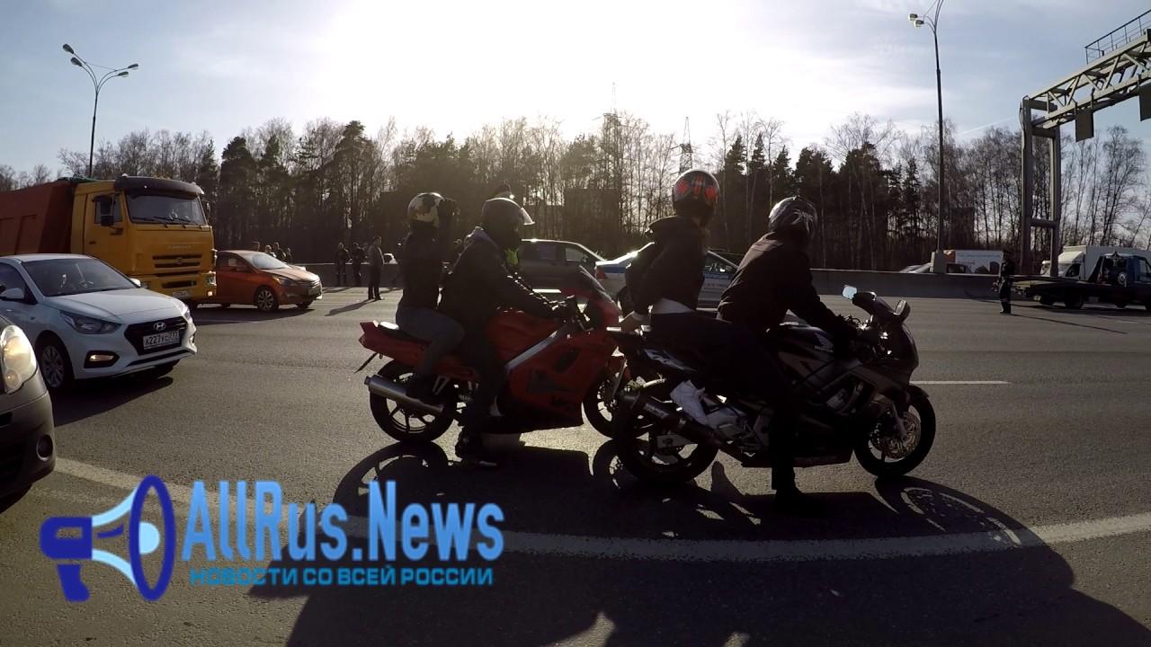 """ДТП с участием двух мотоциклов на МКАД 29.04.17 """"Вам чо тут цирк чтоли?"""""""