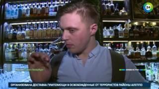 Смерть из бутылки
