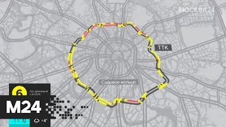 Затруднено движение на Ярославском шоссе - Москва 24