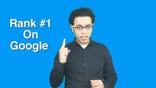 كيف تظهر في النتيجه الاولي في جوجل| تعلم استراتجيةSEO في خمس دقائق